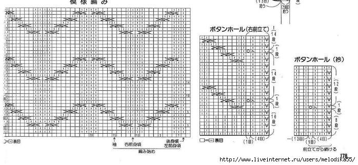 пп2 (700x322, 173Kb)