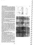 Превью koja_31 (506x700, 216Kb)