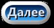 cooltext732435745 (107x56, 7Kb)
