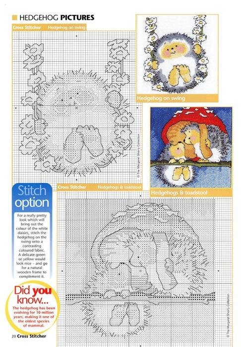20 - Margaret Sherry - Hedgehog (486x700, 159Kb)