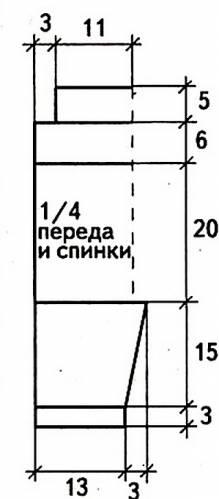s95018066 (219x499, 13Kb)