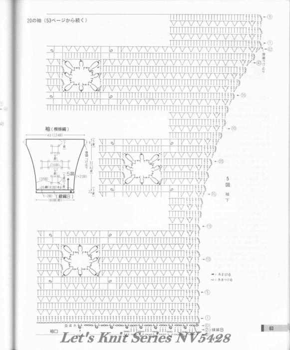 0_7f12f_eae18d93_XL (581x700, 189Kb)