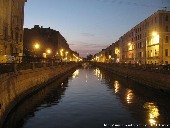 Канал Грибоедова/1413032_IMG_0356 (650x488, 130Kb)