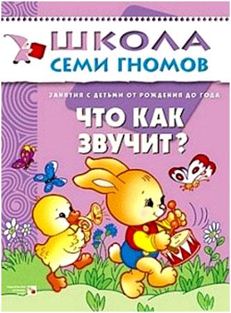 4663906_chtokak (333x450, 51Kb)