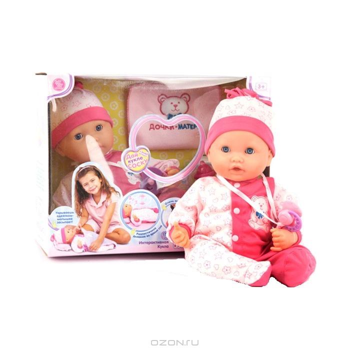 кукла-пупс (700x700, 67Kb)
