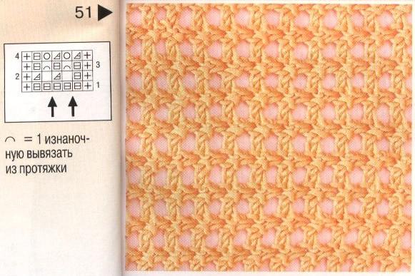 yzz339 (581x387, 97Kb)