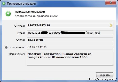 wmr (487x339, 86Kb)