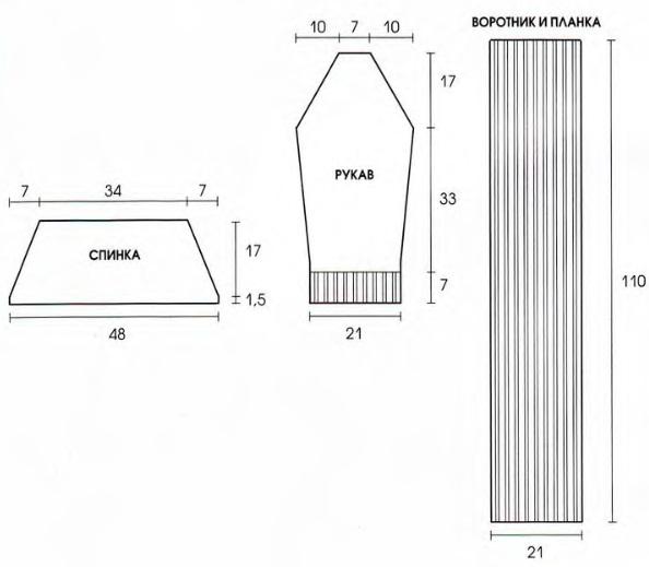 bolero-sp3 (594x519, 46Kb)
