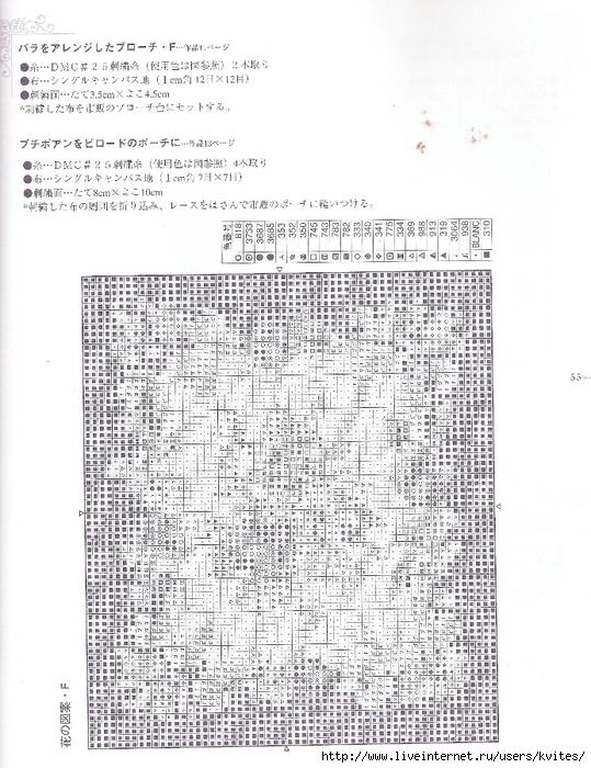 055 (539x700, 298Kb)