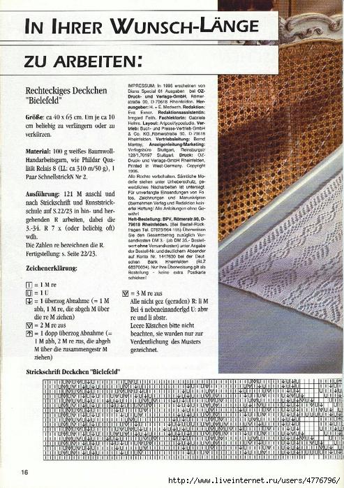 D109-16 (493x700, 376Kb)