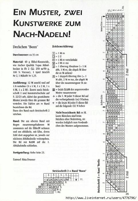D109-25 (481x700, 274Kb)