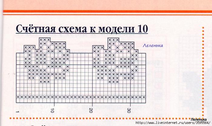 Журнал ДК0005 (700x415, 216Kb)