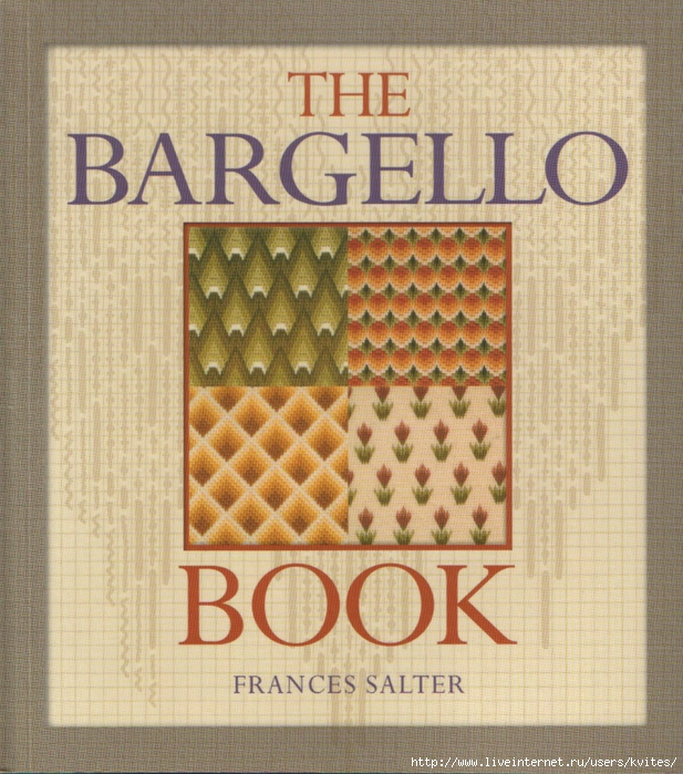 00-Salter_F._-_The_Bargello_book_-_2006 (617x700, 406Kb)