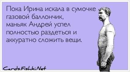 1342213289_otkritka-0021 (425x237, 14Kb)