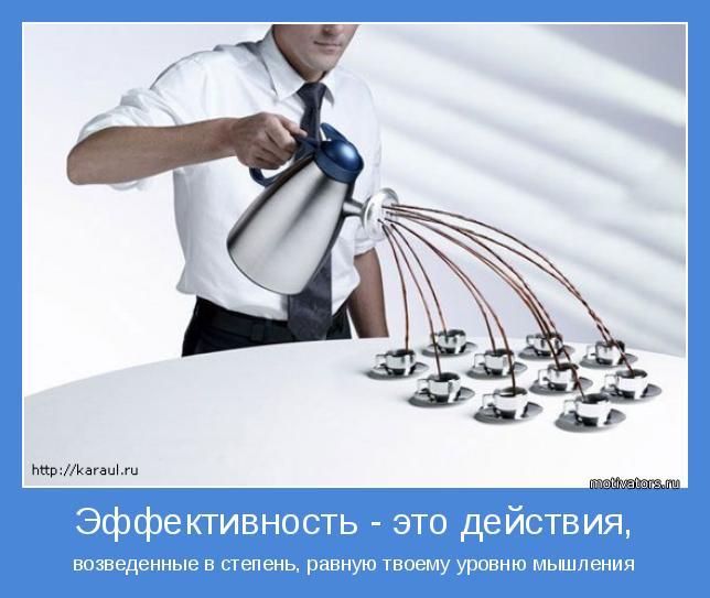 3841237_motivator36797 (644x543, 42Kb)