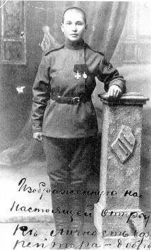bogacheva_1915 (220x365, 40Kb)