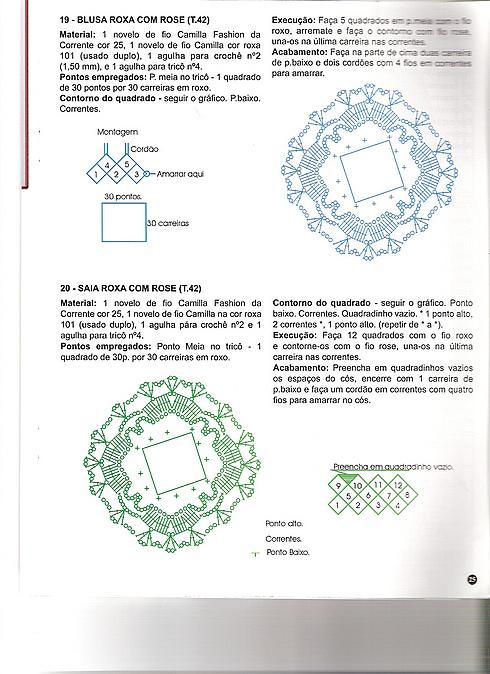 4-2 (490x674, 177Kb)
