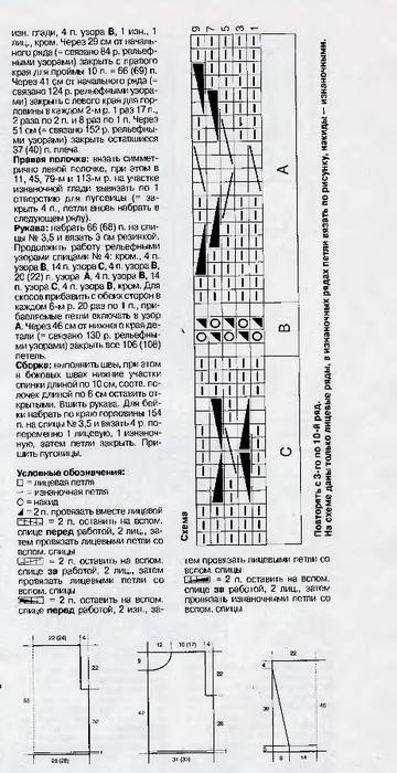 юпэ2 (360x700, 250Kb)