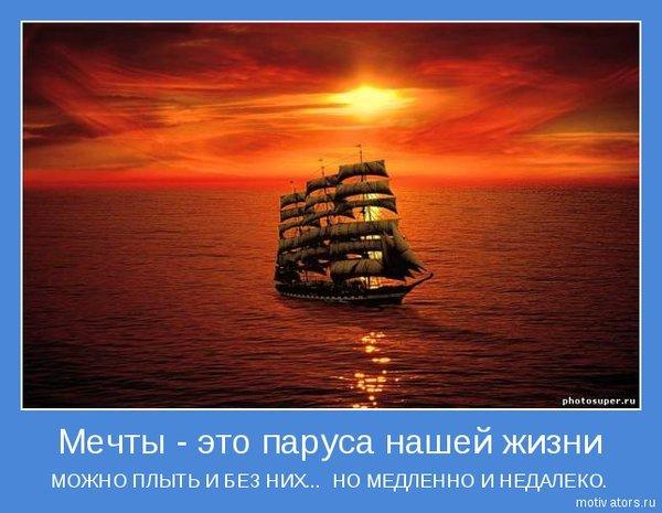 http://img0.liveinternet.ru/images/attach/c/6/89/689/89689946_large_10.jpg