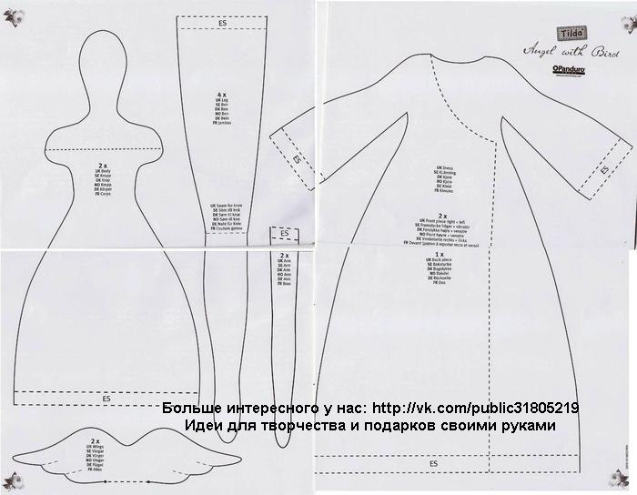 Выкройки Одежды Для Кукол Тильда