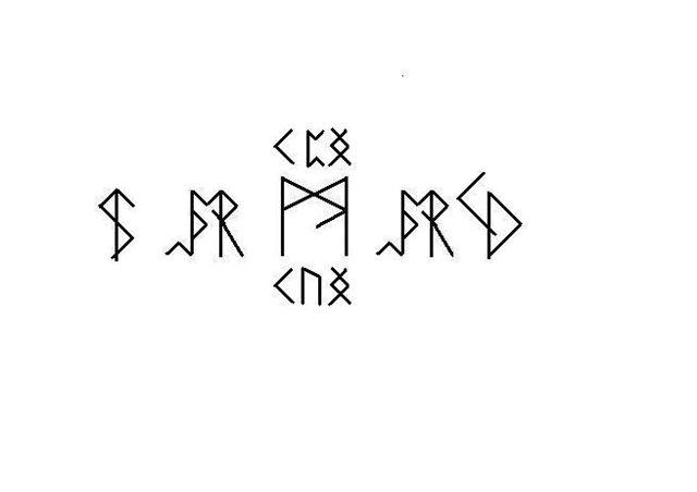 Rosenrot с целящими и лечебными рунами (640x452, 15Kb)