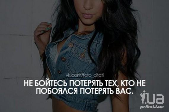 764066_906494 (570x379, 22Kb)