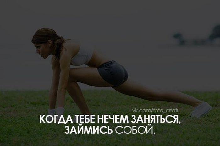 quote_15 (700x466, 27Kb)