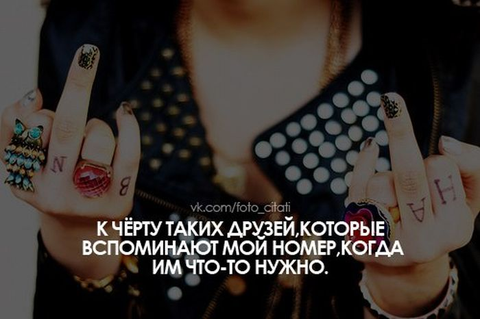 quote_48 (700x466, 43Kb)