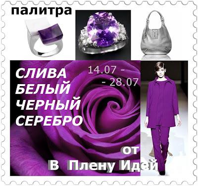 1311849246_modnye-cveta-zima-2012 (400x376, 72Kb)