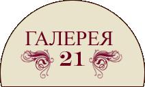 logo (212x127, 10Kb)