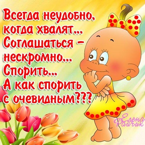 http://img0.liveinternet.ru/images/attach/c/6/89/727/89727466_ZHenschina11.jpg