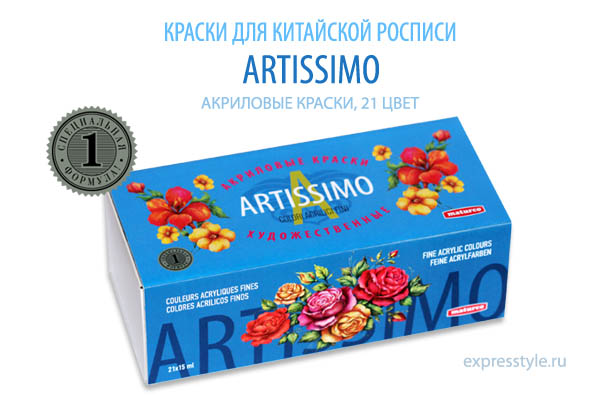 2624706_artissimo_21 (600x397, 66Kb)