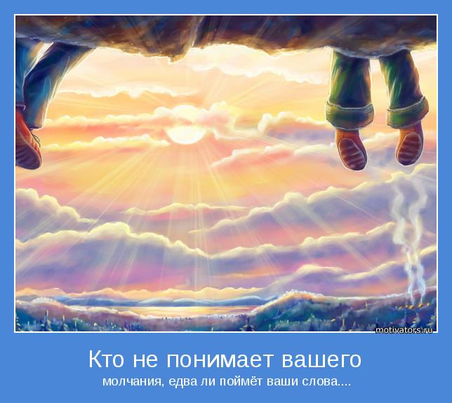 motivator-38354 (644x574, 47Kb)