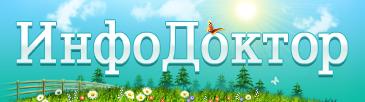 3085196_logo_leto_dktr (365x102, 46Kb)