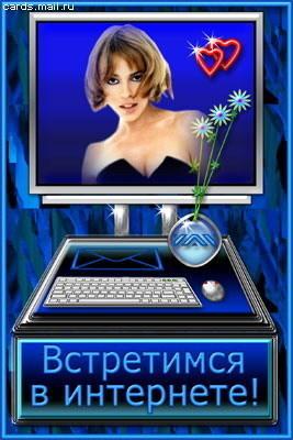 8028051_183b94c7 (267x400, 40Kb)