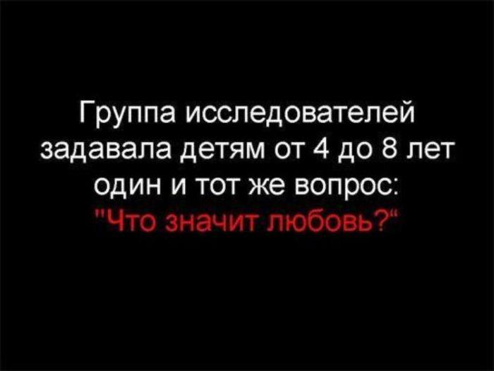 love_01 (700x525, 24Kb)