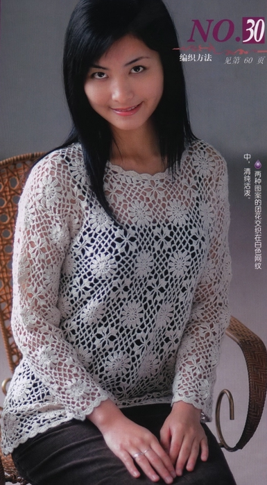 MAGAZINE_CHINA 058 (385x700, 223Kb)