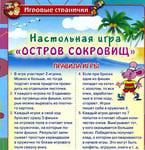 Превью Dki_06_0608 2 (590x609, 166Kb)