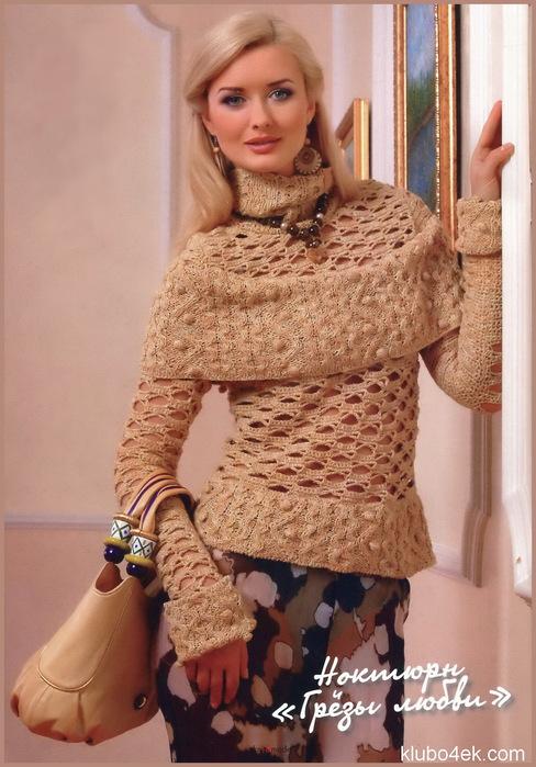 knit_mode_2011_04_Stranitsa_06-kopiya2-- (488x700, 124Kb)