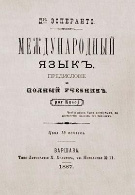 La-unua-libro-Original (278x400, 20Kb)