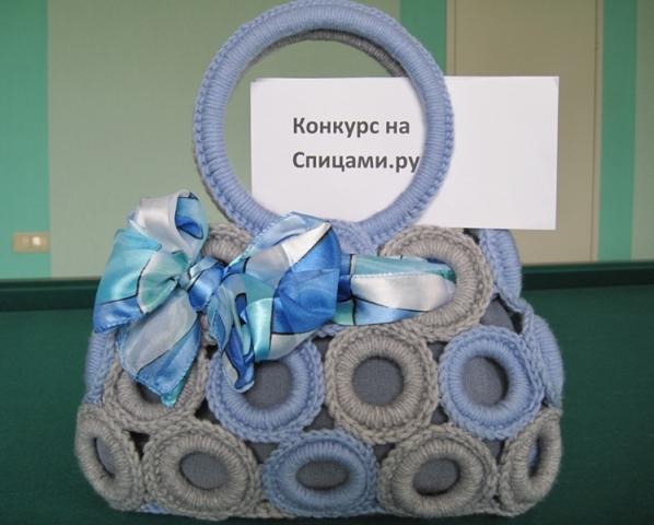 сумка школьные для старшеклассников в москве