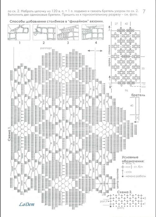 47-2 (503x700, 106Kb)