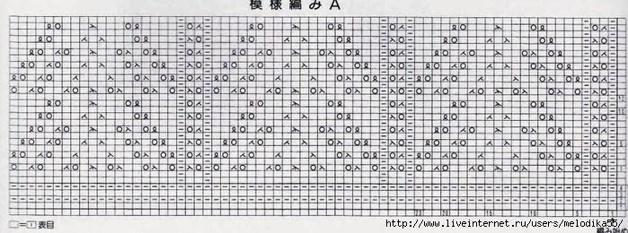 к2 (700x260, 177Kb)
