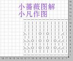 Превью 113-1 (369x310, 41Kb)