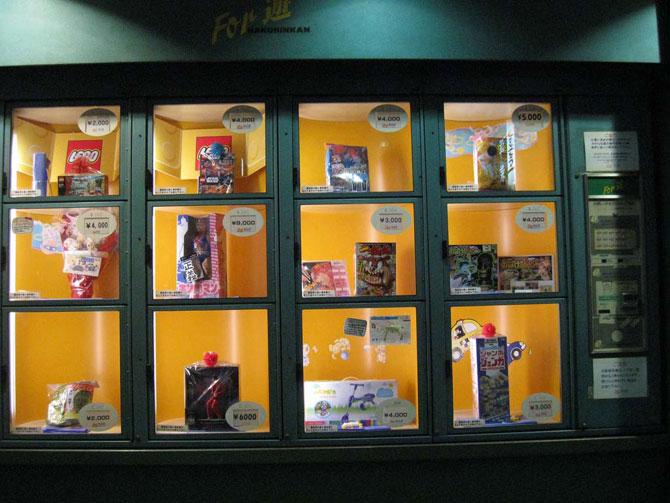 торговые автоматы япония 3 (670x503, 82Kb)