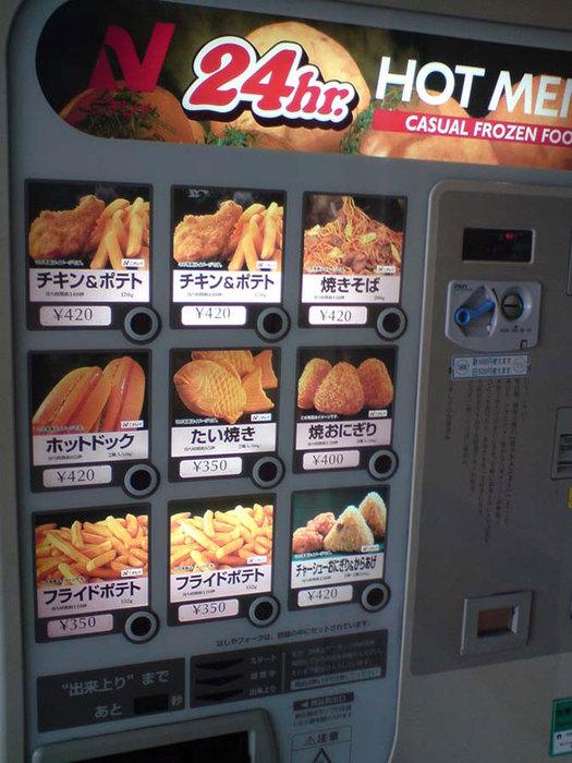 торговые автоматы япония 8 (525x700, 103Kb)