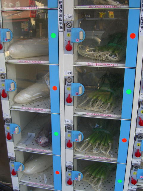 торговые автоматы япония 12 (480x640, 106Kb)