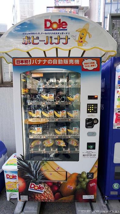 торговые автоматы япония 14 (393x700, 329Kb)