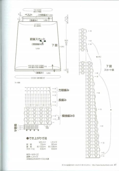 17a10c976ac6 (486x700, 151Kb)