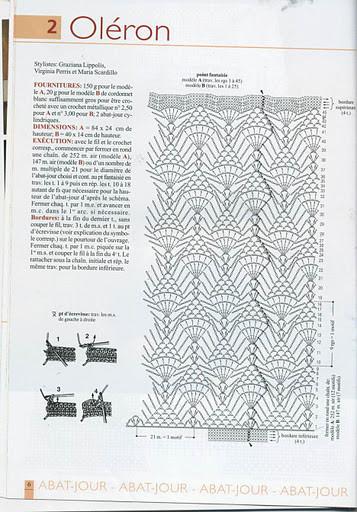 AB2 (357x512, 73Kb)